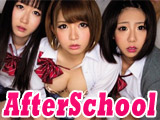 AfterSchool.jp