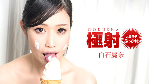 Reina Shiraishi Blowjob